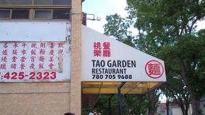 Tao Garden Restaurant