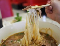Beef Satay Noodle Soup at Pho Duy Thanh