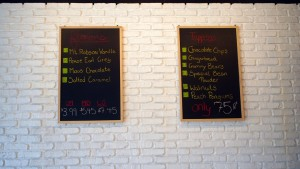 Menu at Nice Cream